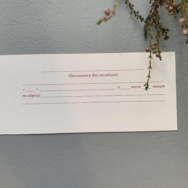 Окпд 2 открытка приглашение, картинки прикольные