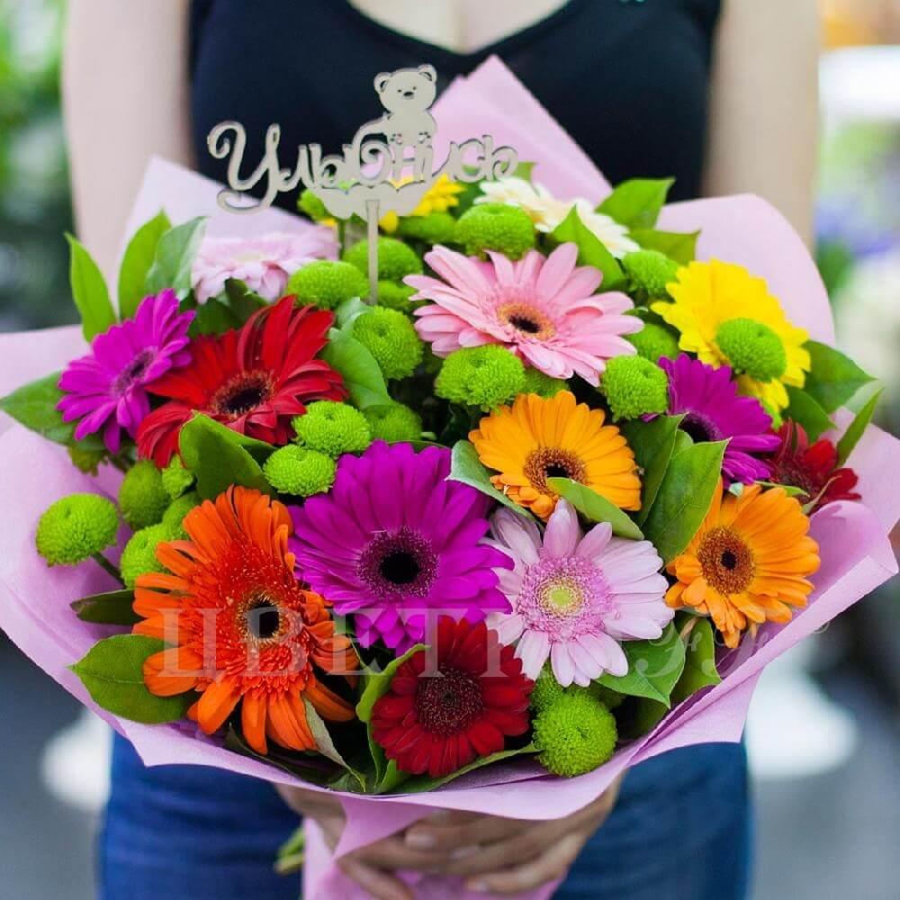 Букеты для стол интернет магазин украина, цветы букву